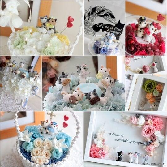 花とcafeとネコたちと・・・/プリザーブドフラワー cafe de la fleur Amedeo のブログ-アレンジ