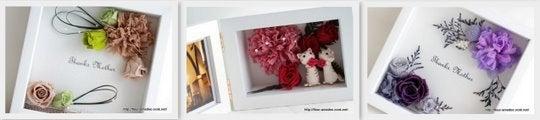 花とcafeとネコたちと・・・/プリザーブドフラワー cafe de la fleur Amedeo のブログ-フレーム