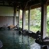 秋保温泉 岩沼屋の画像