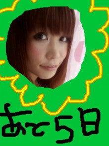 ゚★・。☆たのsheブログ☆。゚・★-110307_152357.JPG