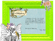 $cOMplex