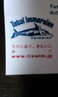 デンジャラス ノッチオフィシャルブログ『東京マラソン 自己ベストタイム更新への道 2011』 by Ameba-110523_2049~01.jpg