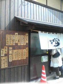 https://stat.ameba.jp/user_images/20110523/22/maichihciam549/e2/1d/j/t02200293_0240032011246940891.jpg