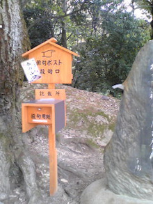 https://stat.ameba.jp/user_images/20110524/09/maichihciam549/a7/4c/j/t02200293_0240032011247432661.jpg
