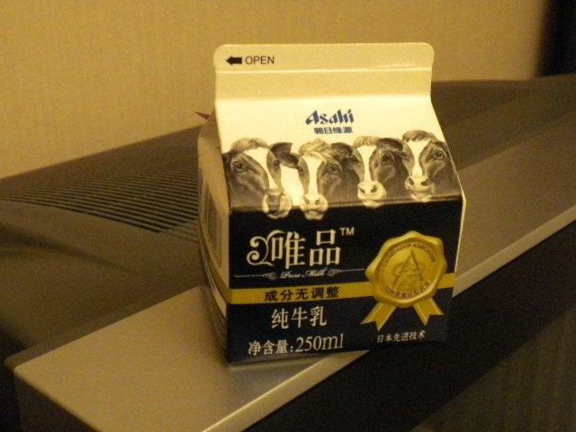 北京で考えたこと-niunai