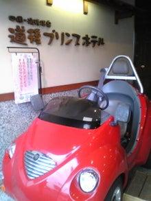 https://stat.ameba.jp/user_images/20110524/21/maichihciam549/22/37/j/t02200293_0240032011248641702.jpg