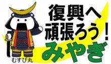 $今日の研修 はちやひろしの人材育成サポート術-miyagi