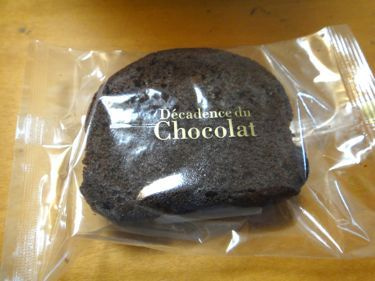 横浜発 驢馬人の美食な日々-Decadence du Chocolat07
