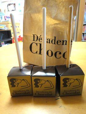 横浜発 驢馬人の美食な日々-Decadence du Chocolat05