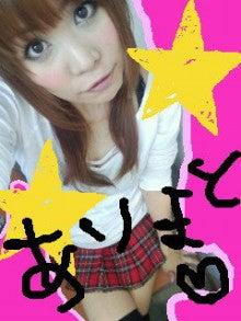 ゚★・。☆たのsheブログ☆。゚・★-110524_190203.jpg