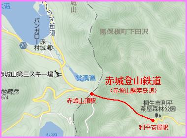 赤城登山鉄道 (群馬県/利平茶屋-...