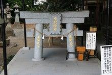 東條的世界最古の国へようこそ-弓削神宮5
