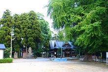 東條的世界最古の国へようこそ-弓削神宮1