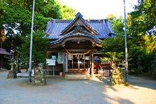 東條的世界最古の国へようこそ-弓削神宮2