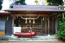 東條的世界最古の国へようこそ-弓削神宮8