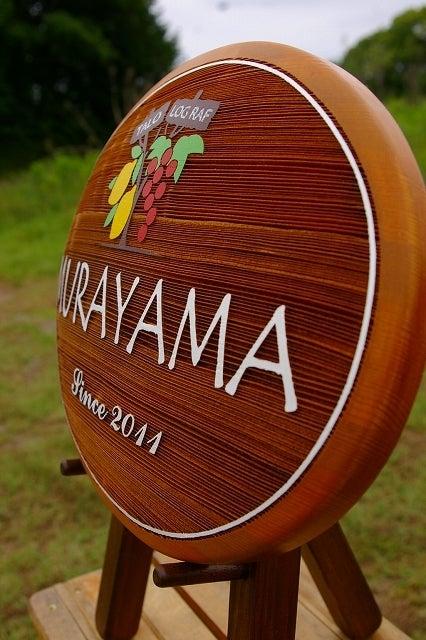 木製看板を製作する工房 ウッドサインショップ woodsignshop