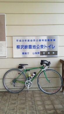 たい子の、自転車生活-2011050214350000.jpg
