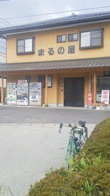 たい子の、自転車生活-2011051009130000.jpg