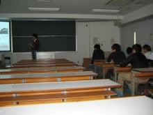 山形大学 西岡研究室の毎日♪-雑誌会03