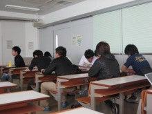 山形大学 西岡研究室の毎日♪-雑誌会02
