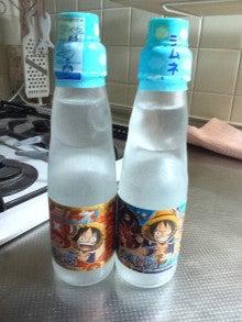 吉井怜ブログ「Aquamarin18」 Powered by アメブロ-110525.jpg