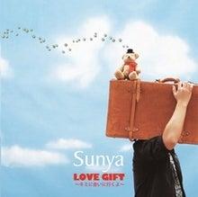 Sunyaオフィシャルブログ「スンヤでヤンス!」Powered by Ameba