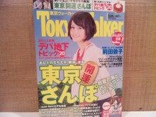 コロットKorot(東京都文京区根津のクレープ菓子店)のブログ-SBSH1044.JPG