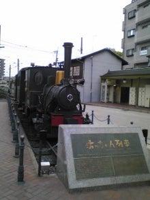 https://stat.ameba.jp/user_images/20110526/09/maichihciam549/08/08/j/t02200293_0240032011251287967.jpg