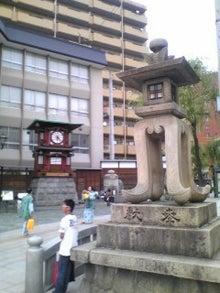 https://stat.ameba.jp/user_images/20110526/10/maichihciam549/34/8a/j/t02200293_0240032011251351165.jpg