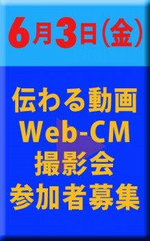 $Web CM ビデオ動画制作 キイアイコーポレーション