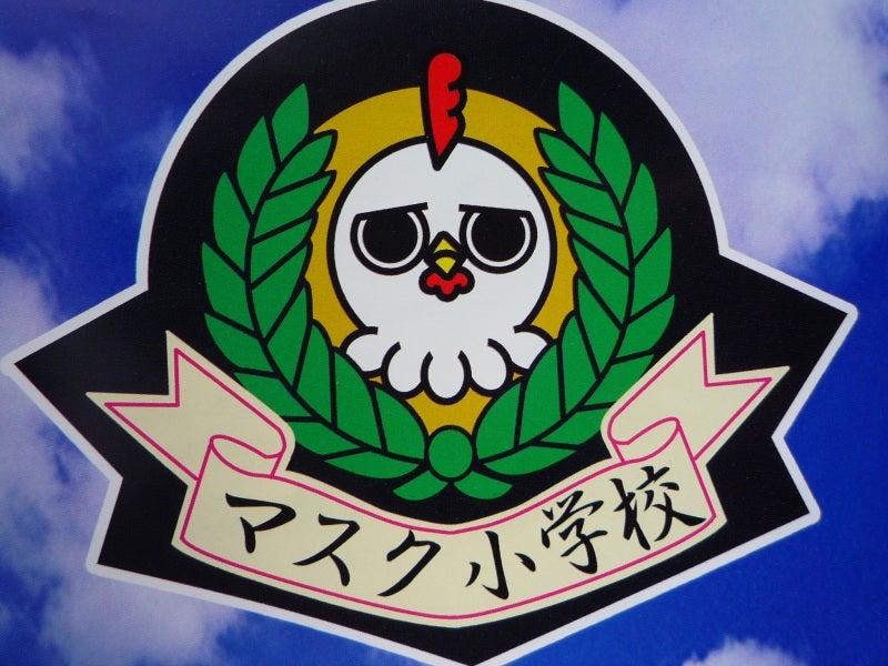 ◆SENDAI青い鳥PROJECT◆
