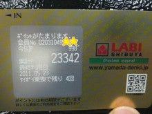 大橋るみ子オフィシャルブログ「ModernTimes」Powered by Ameba-SN3J00440001.jpg