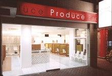 【美容室/美容院】Produce相模大野オフィシャルブログ