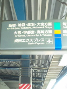 山川牧のTHANK YOU!!-110527_092019.jpg