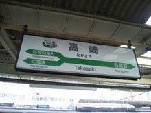 山川牧のTHANK YOU!!-110527_111651_ed.jpg