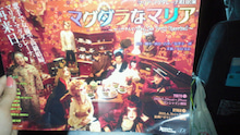安田美沙子オフィシャルブログ「MICHAEL(ミチャエル)」 Powered by アメブロ-2011052713500000.jpg