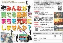 $静岡県富士市吉原商店街におけるまちなか音楽祭『吉原JUKEBOX』