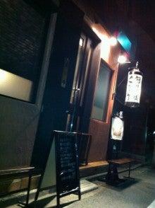 つる伸一郎 オフィシャルブログ Powered by Ameba