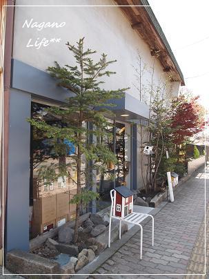 Nagano Life**-ハルタ