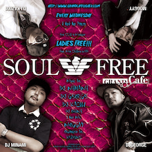 $DJ KAZ001 Official Blog Perfect World-SOULFREE