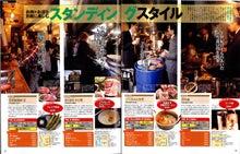 $大阪・中崎町のドラム缶焼肉店「ソソカルビ牛天」のブログ-みひらきのぺーじ