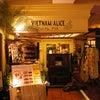 『ヴェトナム・アリス ルミネ新宿店』^〜^♪の画像