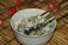 コマブロ-しじみ飯の素