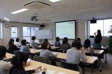 武蔵小山創業支援センターのブログ-満員