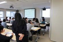 武蔵小山創業支援センターのブログ-ワーク