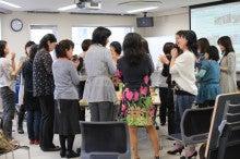 武蔵小山創業支援センターのブログ-交流