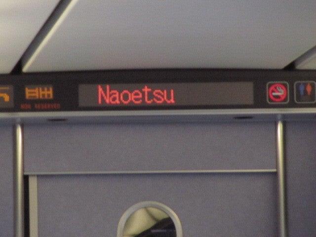 naoetsu