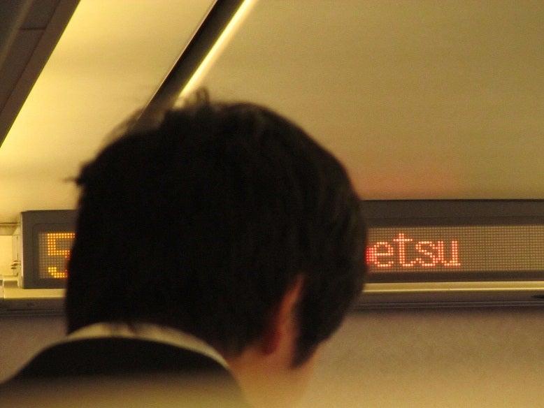 はくたか 直江津駅