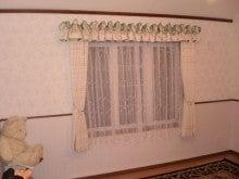 オーダーカーテン専門店の札幌シェード