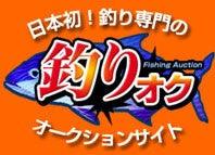 JFAチヌ・黒鯛釣りブログ~チヌ釣り名人が本気で教えるで!